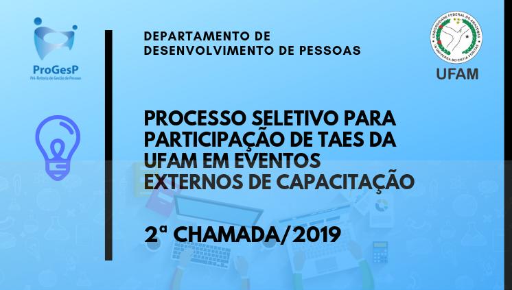 2ª Chamada  Processo Seletivo de Eventos Externos de Capacitação no Brasil