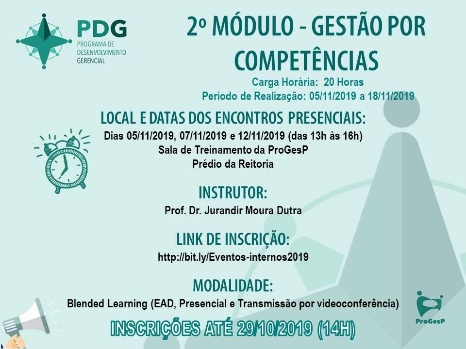 Programa de Desenvolvimento Gerencial - 2º Módulo: Gestão por Competências